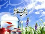تبریک عید نوروز بر تمامی تم دیزاینرها11