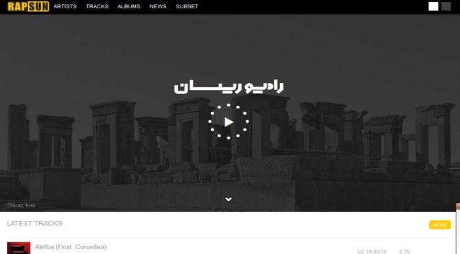 قالب جدید رپ سان برای سیستم وبلاگدهی رزبلاگ و ...