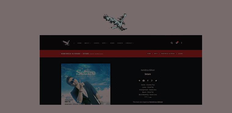 قالب جدید گانجاتو موزیک برای سیستم وبلاگدهی رزبلاگ و ....