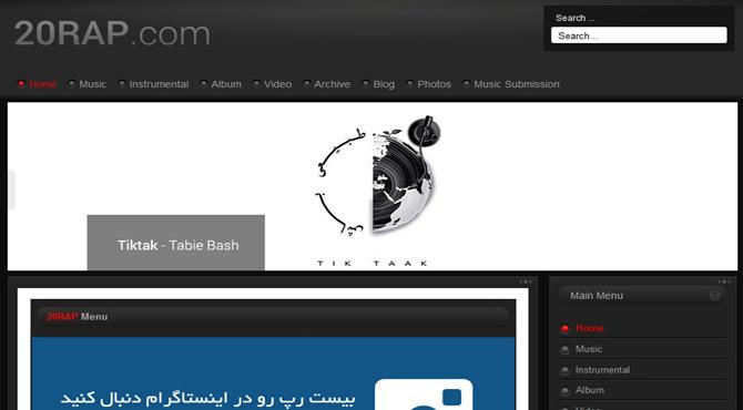 دانلود قالب جدید بیست رپ برای سیستم وبلاگدهی رزبلاگ و ....
