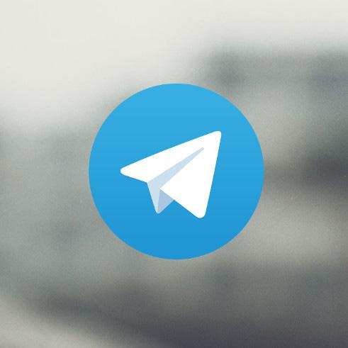 آیا تلگرام سرور جداگانهای برای ایران در نظر میگیرد؟