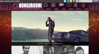 قالب جدید سانگ ایرونی برای سیستم وبلاگدهی رزبلاگ و....