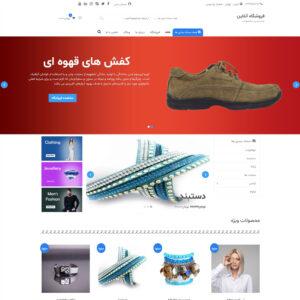 قالب فروشگاهی Ecommerce Star فارسی