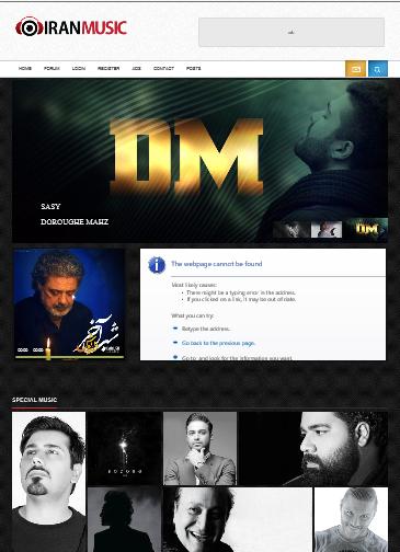 قالب ایران موزیک برای رزبلاگ و دیگر سایت های وبلاگدهی